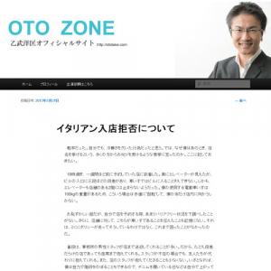 乙武さん「海外サイトは車椅子OKか検索できるが日本はない」ぐるなび・楽天「あるよ」