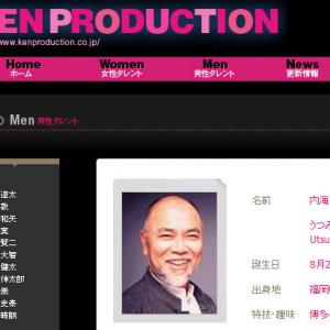 『北斗の拳』のラオウ役、『鋼の錬金術師』のアームストロング役の声優・内海賢二さん死去