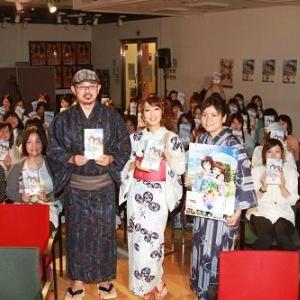 清川あさみのビジュアルが作品作りを後押ししていた! 映画『ハル』日笠陽子感涙の女子限定イベントへ潜入