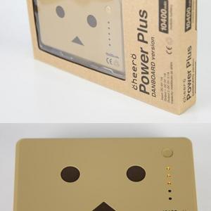 【ソルデジ】即完売したモバイルバッテリー『cheero Power Plus』ダンボーバージョンが6月16日の22時に再販されるも即完売!