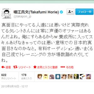 ホリエモン「声優ってそんなにスキルいるの?」発言に人気声優の緒方恵美さんや榎本温子さんがコメント