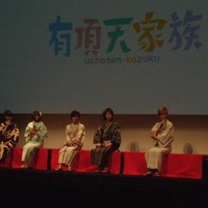 キャスト・スタッフが歌舞伎の舞台に!京都を描くこだわりが見えたアニメ『有頂天家族』先行プレミアイベント