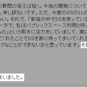 宮本茂氏の次回作は猫ゲームの可能性大! 「最近猫を飼ってます。以上です」