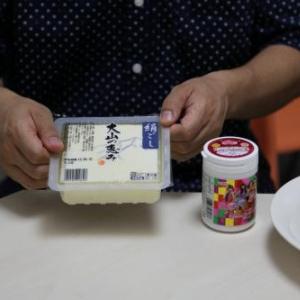 ももクロの新発売ガムのフルーツ杏仁味のガムと豆腐を一緒に食べたら杏仁豆腐になるか実験