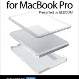 エレコム、『MacBook』のアルミボディを守るポリカーボネート製ハードケース発売へ