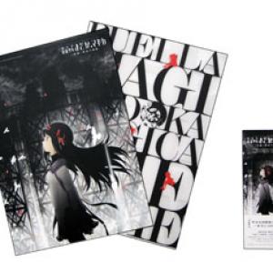 新劇場版「 魔法少女まどか☆マギカ」前売り券第1弾! 物語の鍵になるのはあの少女?