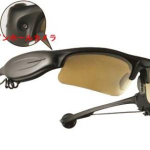動画を撮って音楽も聴けるサングラス『ビデオカメラサングラスMP3プレーヤー MG-F566V』