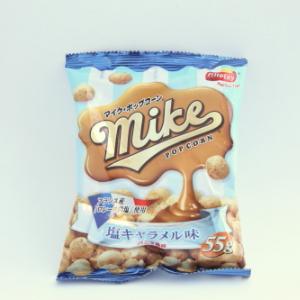 マイクポップコーン 塩キャラメル味(ジャパンフリトレー)フォトレビュー