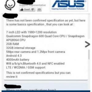 新型Nexus 7の確からしいスペック情報が公開、2013年7月末に発売か?