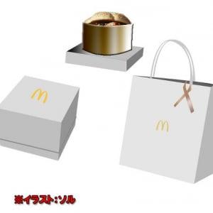 マクドナルド『クォーターパウンダージュエリー』 ウワサの豪華な箱を大胆予想! 1000円も納得