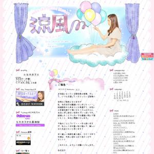 人気声優の白石涼子さんがブログで離婚を発表 昨年9月の結婚から一年足らず
