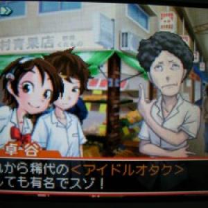 ゲームキャラのポーズが『ジョジョの奇妙な冒険』のキャラのポーズに酷似
