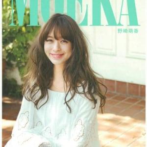 プロポーズ待ちの女子は必見? 『ゼクシィ』のCMで話題となった野崎萌香さんの愛されファッションがズラリ『MOEKA』