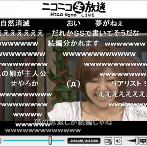 『耳をすませば』月島雫役・本名陽子さん「続編があったら雫と聖司は別れると思う」とニコ生で語り騒然