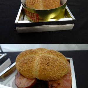 マクドナルド1000円の『クォーターパウンダージュエリーゴールドリング』がついに発売! 味は酢豚?