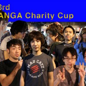 格闘ゲーム国内最大級のONE DAYトーナメント『第3回 TOPANGA チャリティカップ』に行ってきたぞ