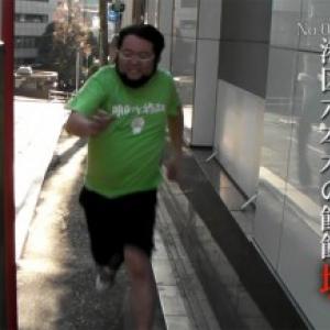 【重力坂】東京都港区六本木の饂飩坂