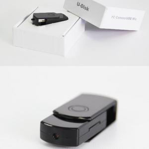 【ソルデジ】超小型なUSBメモリ型カメラが登場 防犯にバッチリな小型サイズ 何に使う?
