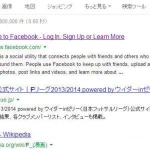 Googleで最適な検索方法伝授 「ニ=ニコニコ」「G=Gmail」「Y=Yahoo!」