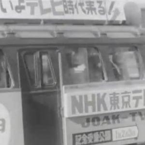 歴代のパナソニックのテレビを1950年から紹介 『画王』とか懐かしすぎる!
