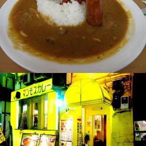 【アキバックス】アキバで食べられる『進撃のカレー』を食べてきた 城壁ピンチ!