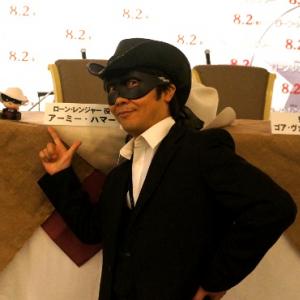 日本で最もローン・レンジャーに近い男が映画『ローン・レンジャー』来日会見に潜入!