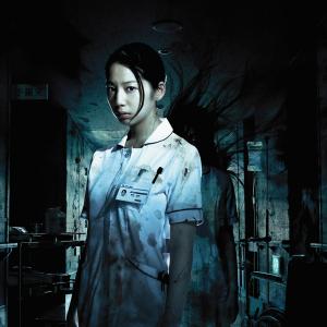 ドラマ『悪霊病棟』内藤瑛亮監督インタビュー「Jホラーの新たなステージへ」