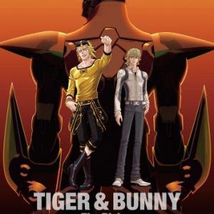 『劇場版 TIGER&BUNNY』新ヒーローを演じる中村悠一コメント「あっ虎徹だ!バーナビーだ!って思いながらアフレコしました」