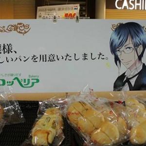 イケメンが癒しの言葉とパンを勧めてくれる! 福岡に「イケメン過ぎるパン売場」出現