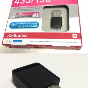 【ソルデジ】バッファローから発売された世界最小の高速Wi-Fi子機! バッファローの小さくする技術は凄い