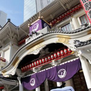 オシャレ家具からSEGA「メガドライブ」まで! 歌舞伎座に移転した「ドワンゴ」新オフィスに行ってきた