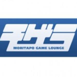 【モゲラプロジェクト】本日リリース!ゲームクリエーターを支援する新サービス
