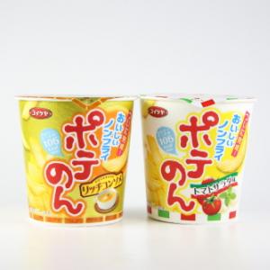 ポテのん トマトサラダ味/リッチコンソメ(コイケヤ)フォトレビュー