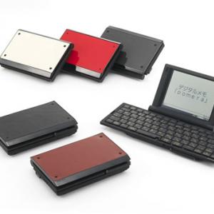 デジタルメモ『ポメラ』が大容量メモリーとQRコード機能を搭載