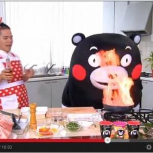 炎に包まれるハプニングも!? ボケ倒すくまモンと熊本おネエ真猿のはちゃめちゃクッキングバラエティ『お料理ばってん!』が面白い