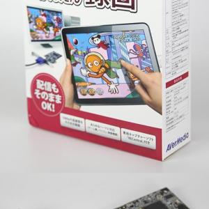 【ソルデジ】iPhoneのキャプチャに特化したキャプチャカード『AVT-C127』 通常のキャプチャとして使える