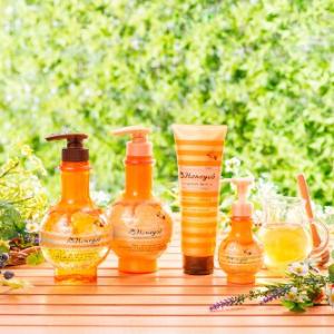 夏の紫外線ダメージにはハチミツ! 世界各地のハチミツを厳選したぜいたくヘアケア『Honeyce'(ハニーチェ)』