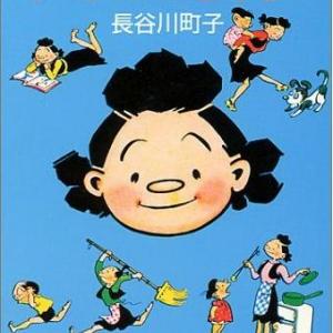 人気アニメ『サザエさん』の音楽と効果音集が発売に! 火曜日のサザエさんのBGMも