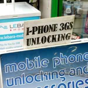 日本のiPhoneのSIMロック解除はイギリスで20ポンド(3000円)!