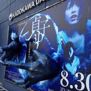 リアルフィギュアが当たるかも!?角川大映スタジオ『SHOP MAJIN』が花火大会に貞子スペシャルショップをオープン