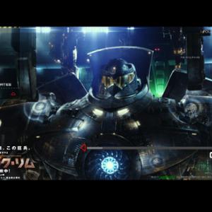 もうすぐ上映終了!ド迫力の巨大怪獣とロボットの『パシフィック・リム』をIMAX 3Dの映画館に観にいこう