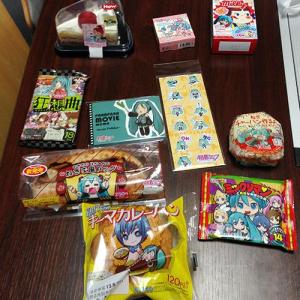 【ネギマガ】ファミマが『ミク LOVES ファミマ♪キャンペーン2nd』を本日より開始 さっそく買ってきた!