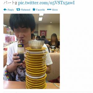 お寿司屋さん『スシロー』の醤油を口に入れTwitterに投稿し炎上 店側は醤油を入れ替え洗浄し対応