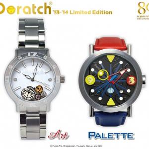 ドラえもん好き彼へのプレゼントにも最適! 大人スタイリッシュな本格派腕時計は限定2,112本