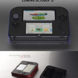 『ニンテンドー3DS』の廉価版『ニンテンドー2DS』が登場! 値段は129.99ドルで日本での発売は未定