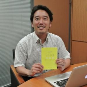 【インタビュー『万年野党』について】 事務局長・高橋亮平氏「国民一人ひとりが政治や政策を監視していく仕組みができればと思います」