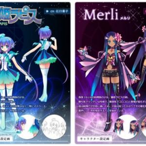 東京ゲームショウ2013にて新ボーカロイドキャラクター『メルリ』の中の人が発表! ニコニコ生放送で放送も!