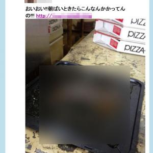今度はピザ屋のアルバイトがピザの箱と一緒にネズミ捕りにかかったネズミの写真をツイッターにアップして炎上
