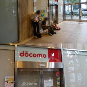 本日『iPhone 5c』予約受付開始! 有楽町ドコモショップには3人の列が