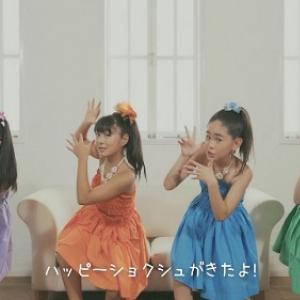 """【動画アリ】みんな~""""ハッピーショクシュ(触手)""""がきたよ~! 癒しの新ジャンルを開拓!? IEGINCHAKU IDOL (イエギンチャク アイドル)結成"""